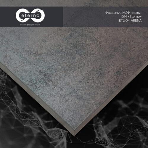 eterno-loft-Arena-etl4