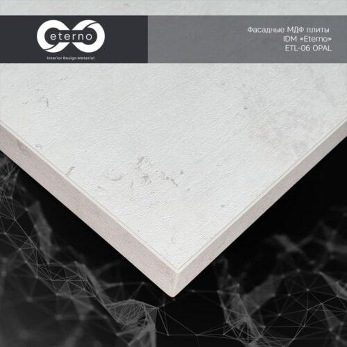 eterno-loft-Opal-etL06