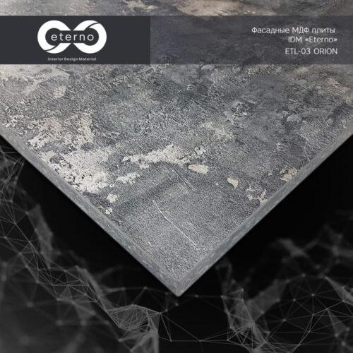 eterno-loft-Orion-etl3