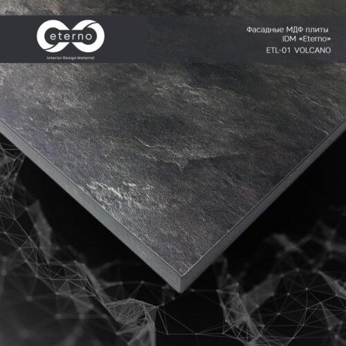 eterno-loft-Volcano-etl01