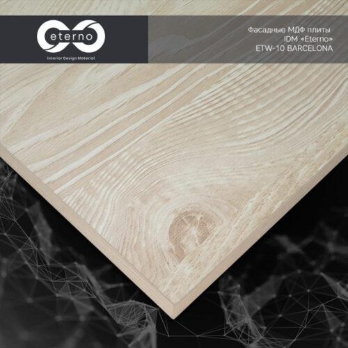 eterno-wood-Barcelona-etw10