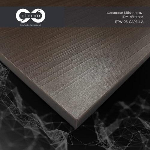 eterno-wood-Capella-etw05