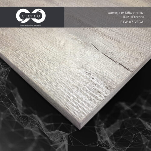 eterno-wood-Vega-etw07